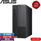 ASUS華碩 H-S641MD-I59400004T 桌上型電腦