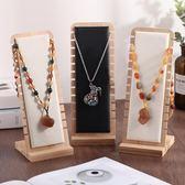創意新款竹木時尚首飾項鍊展示架實木吊墜架托珠寶飾品陳列道具 moon衣櫥 YYJ