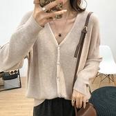 韓版簡約寬鬆V領柔軟單排扣純色針織開衫女春裝新款大碼休閒外套 聖誕節全館免運