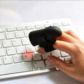 無線手指指環懶人滑鼠2.4g光電滑鼠電腦筆記本通用 爾碩數位3c