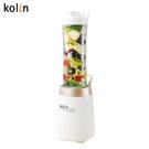 (預購) Kolin歌林隨行杯果汁機(雙杯組)JE-LNP15 (預計8月初到貨陸續出貨)