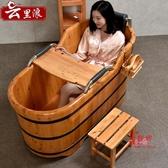 洗澡木桶 香柏木桶浴桶成人帶蓋加厚實木浴缸家用沐浴盆洗澡泡澡木桶T