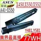 ASUS電池(八芯超長效)-華碩  X4...