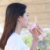 杯子女學生正韓水杯清新簡約正韓可愛吸管杯成人創意潮流塑料便攜 尾牙交換禮物