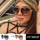 OT SHOP太陽眼鏡‧中性情侶帥氣飛官雷朋復古圓框顯小臉圓框造型時尚明星款‧亮黑/茶色N24