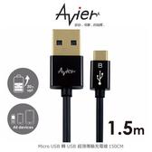 晶豪泰 分期0利率 Avier Micro USB 轉 USB 超薄傳輸充電線150cm - 黑色 MU2150 傳輸線