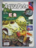 【書寶二手書T1/嗜好_QEG】AquaPets_22期_魔幻飛翔-魟魚等