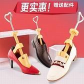 鞋撐 擴鞋器撐鞋器鞋撐子鞋楦高跟擴大器男女款通用撐大器撐鞋神器【幸福小屋】