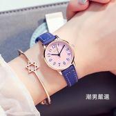 手錶女學生正韓簡約小清新百搭時尚潮流女錶小錶盤防水石英錶