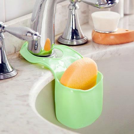 居家創意 廚房水槽瀝水收納袋 海綿收納架 浴室置物架 瀝水架 收納掛袋(顏色隨機出貨)