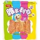 維多利亞 香培雞胸片160g(效期:2020/12/25)