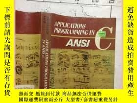 二手書博民逛書店applications罕見programming in ans