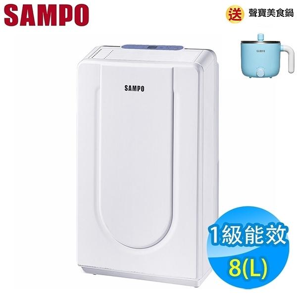 SAMPO聲寶 8L 1級空氣清淨除濕機 AD-Y816T 贈聲寶美食鍋