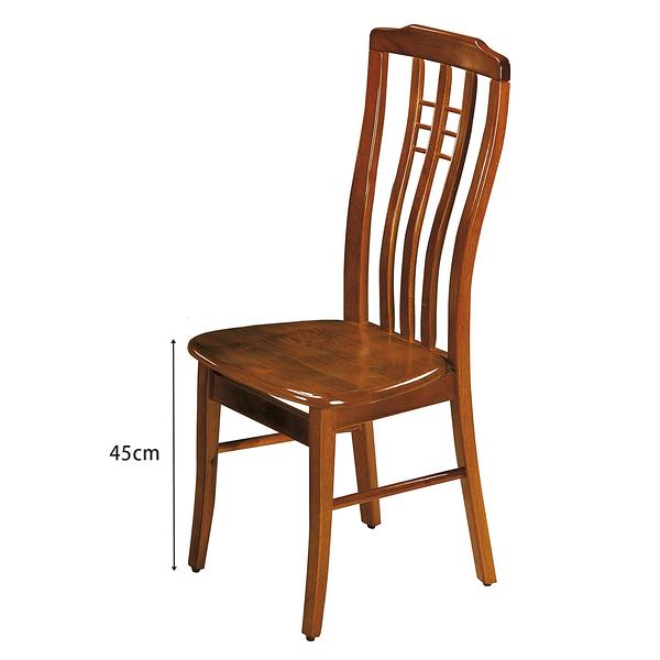 【森可家居】全實木柚木色餐椅 8SB331-2 中式