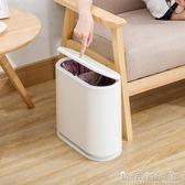 垃圾桶客廳臥室按壓式廚房衛生間創意垃圾桶大號家用窄縫有蓋紙簍WD 晴天時尚館