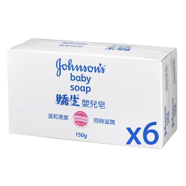 嬌生嬰兒皂150g-6入裝