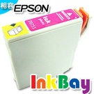EPSON T0753 (紅色) 相容墨水匣 適用機型 C59/CX2900