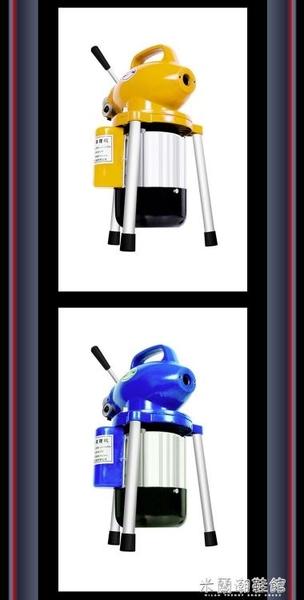 通水管神器 220V專業通下水道疏通神器下水管道疏通器專用工具疏通機電動馬桶堵塞 新年禮物YYJ