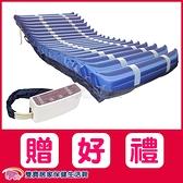 【24期0利率】 淳碩 交替式壓力氣墊床超值組合 TS-505 高階數位型 B款補助