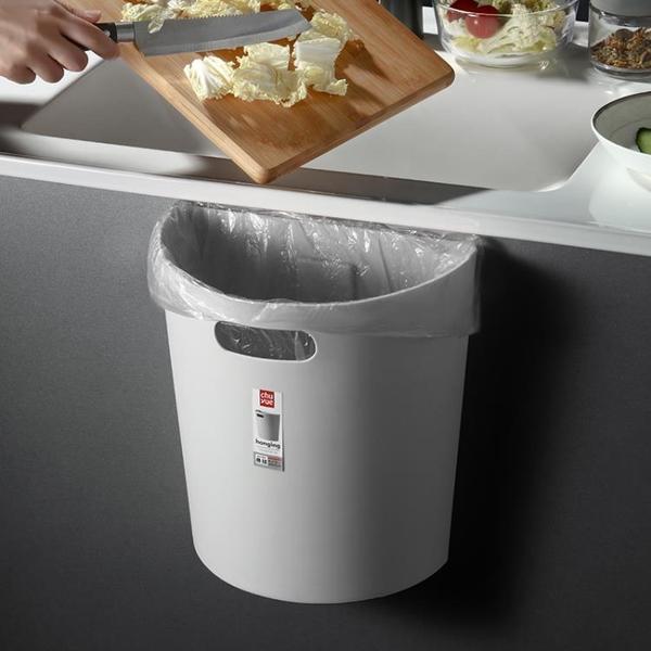 免打孔壁掛式廚房垃圾桶櫥櫃門垃圾桶家用 衛生間垃圾筒掛壁懸掛 「韓美e站」