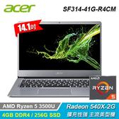 【Acer 宏碁】Swift 3 SF314-41G-R4CM 14吋 輕薄獨顯筆電 銀色 【加碼贈無線充電板】