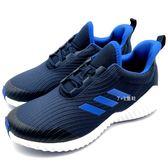 《7+1童鞋》大童款 ADIDAS Forta RUN K  AH2620  輕量 透氣 慢跑鞋  7337  藍色