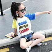 T恤短袖童裝女童t恤短袖兒童新品夏裝正韓字母雙色袖上衣中大童體恤衫潮(1件免運)