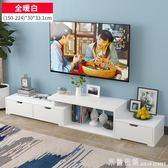 電視櫃 伸縮電視柜茶幾組合簡約現代鋼化玻璃電視機柜小戶型客廳伸縮地柜 米蘭街頭IGO