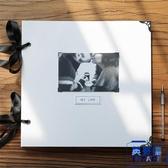 大容量內頁DIY插頁式相冊本集相薄復古手工紀念冊【英賽德3C數碼館】