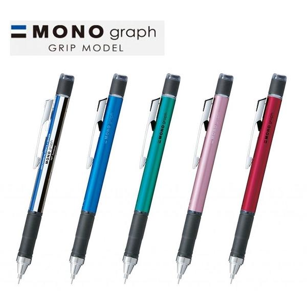 日本 蜻蜓 TOMBOW MONO graph GRIP MODEL DPA-141 0.5mm 自動鉛筆 【金玉堂文具】