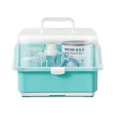奶瓶收納盒寶寶奶瓶收納箱盒儲存乾燥瀝水架帶蓋防塵嬰兒餐具奶粉盒便攜外出童趣屋LX