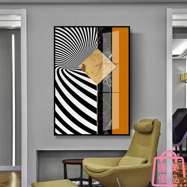 40*60單幅 現代簡約風玄關裝飾畫壁畫輕奢抽象藝術掛畫【匯美優品】
