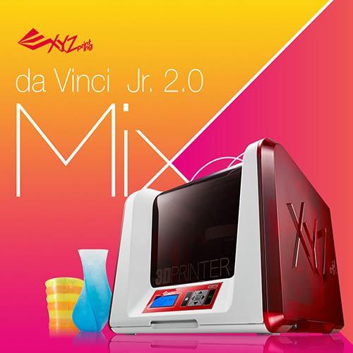 XYZprinting da vinci Jr. 2.0 Mix 3D列印機 -9/30前加送低溫3D Pen + 兩個隨機耗材【愛買】