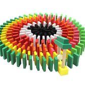 多米諾骨牌兒童成人標準比賽500塊1000片木制機關益智力積木玩具 易貨居