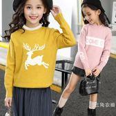 女童毛衣2018新款洋氣針織打底衫兒童女孩秋冬韓版大童裝套頭線衣