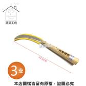 包利香蕉刀//型號A420  3支/組