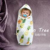 嬰兒棉質包被新生兒用品初生帶帽抱被寶寶加厚被子 都市韓衣