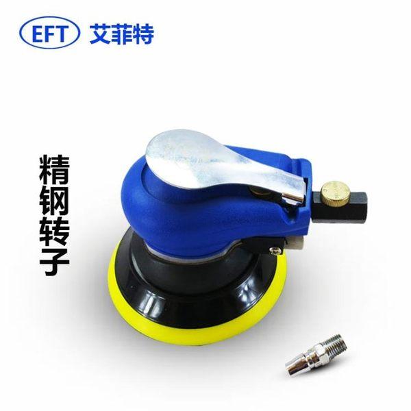 5寸125MM拋光機氣動砂紙機 氣磨機 打磨機干磨機打蠟機igo 「韓風物語」