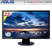 華碩 ASUS VE228SR 22型LED寬螢幕 內建喇叭 1Wx2 支援壁掛【刷卡含稅價】