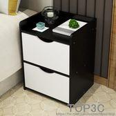 歐意朗簡約現代床頭柜收納柜儲物簡易臥室置物柜創意床邊柜小柜子「Top3c」