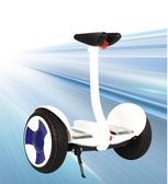 兒童兩輪成人電動代步車智能體感帶扶桿平衡車LVV5728【雅居屋】TW