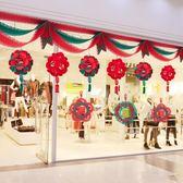 雙12 聖誕節裝飾品室內毛氈雪花拉條彩旗吊墜櫥窗布置道具商場花環掛件 卡菲婭