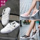 涼鞋 洞洞鞋女防滑軟底上班孕婦包頭拖鞋護士涼鞋塑料果凍鞋平底沙灘鞋