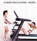 220V A6折疊跑步機家用款小型踏步機女超靜音多功能室內走步機健身器械 aj12708【美鞋公社】