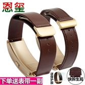 恩璽 皮質手錶帶 華為B2 B3 B5手環錶帶摩卡棕原款式折疊扣替換帶