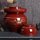 四川泡菜壇子陶瓷家用咸菜腌菜缸加厚土陶罐子泡壇酸菜缸廚房用品  WD