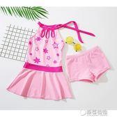 兒童泳衣 女童泳衣兒童連體公主裙式平角褲小中大童韓版女孩學生溫泉游泳衣 草莓妞妞