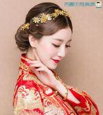 【618好康又一發】新娘古裝頭飾套裝中式婚禮鳳冠髮飾