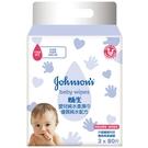 嬌生嬰兒 純水柔濕巾 棉柔加厚型 80片X3入裝