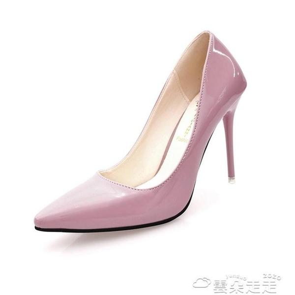 高跟鞋防水臺店魚嘴高夜漆皮15cm女鞋高跟恨天女單性感細跟黑色鞋百 雲朵走走